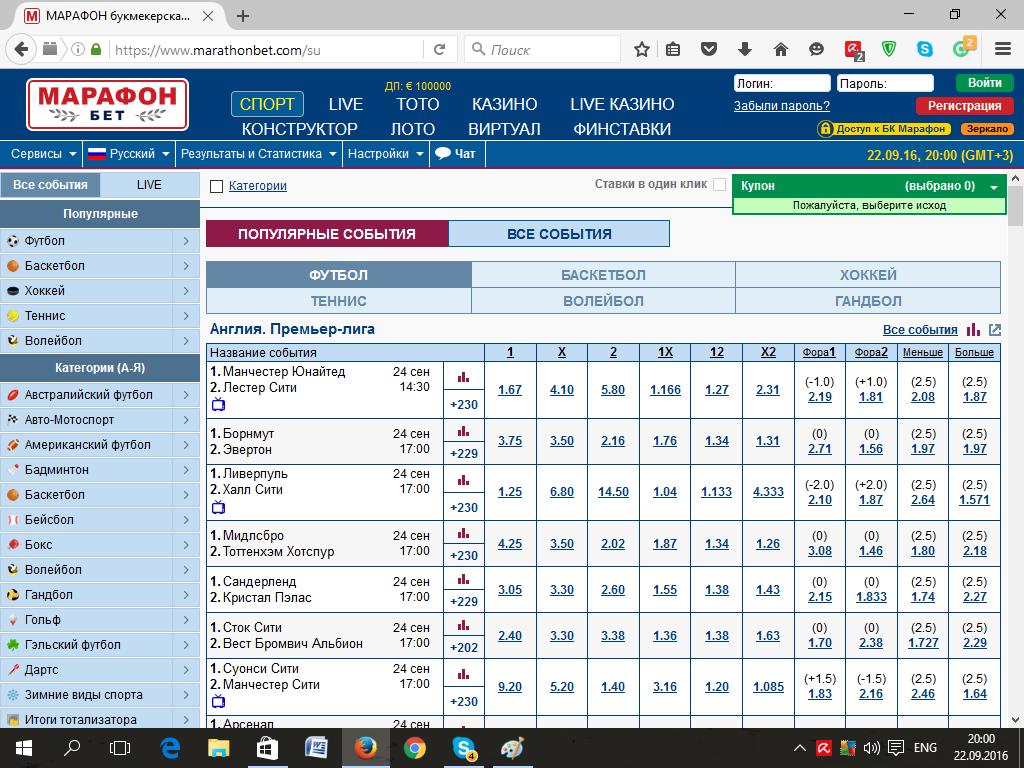 налог с букмекерских ставок онлайн