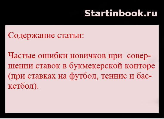 Договорные матчи dogovornoi-matchru/ ставки на