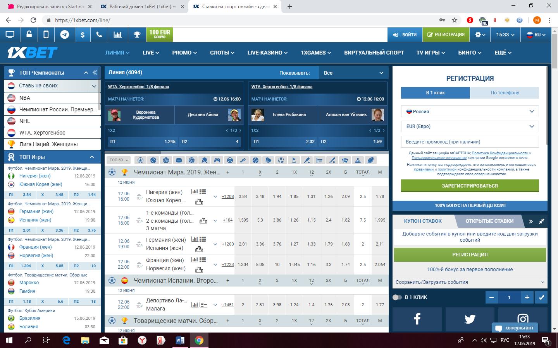 Stavki-na-sports — Онлайн ставки на спорт у лучших букмекеров