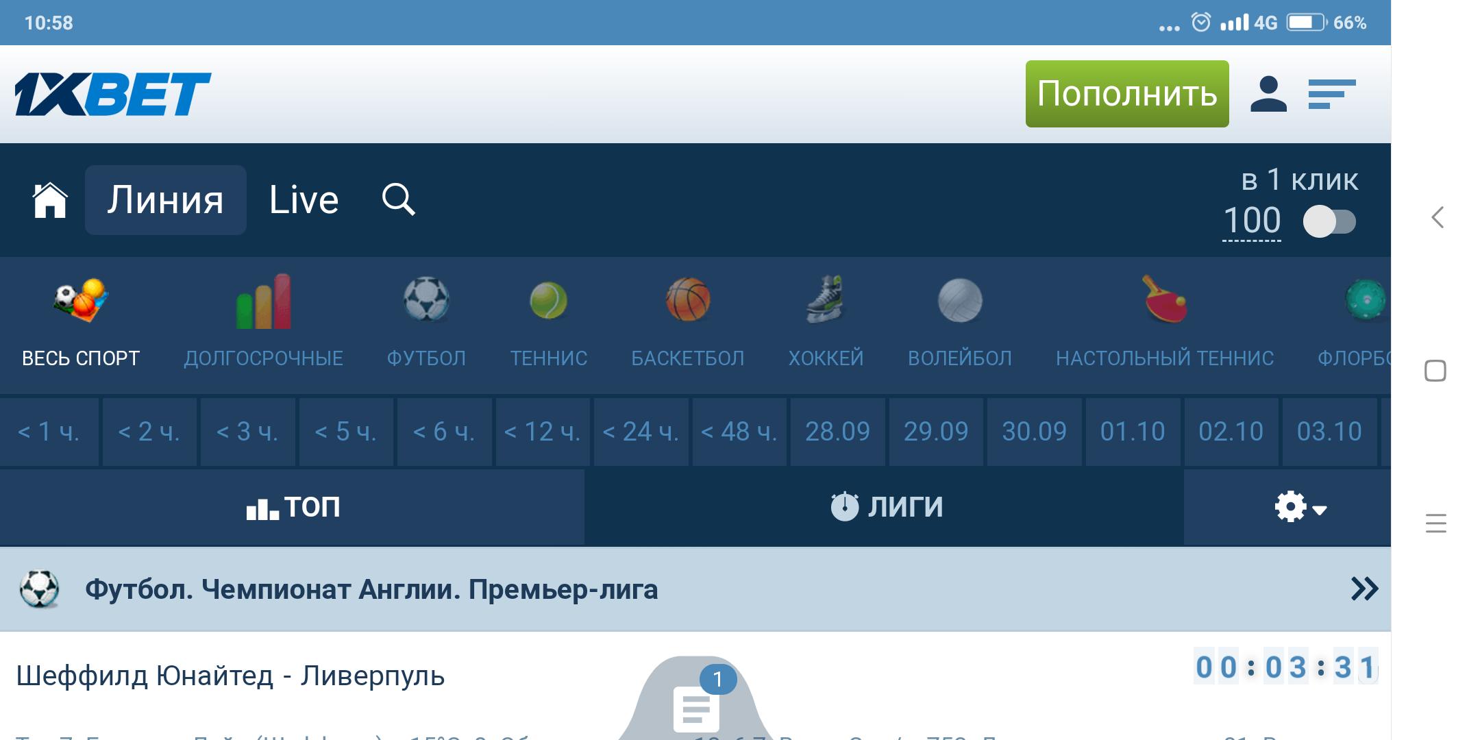 Динамо СПб - Зенит, 21 сентября 2017, прогноз и ставки